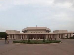 Au Tchad, un projet de modification de la Constitution inquiète l'opposition  dans ACTUALITES 58255691-300x225