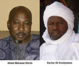 Tchad : le président Déby limoge deux ministres en charge de la sécurité  dans ACTUALITES hpim0777-300x252