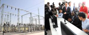 Tchad : Une station électrique de la raffinerie de Djarmaya inaugurée dans ACTUALITES im_04_3_2013_1-300x120