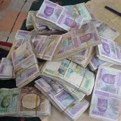 Tchad: Des hommes armés s'emparent de 350 millions de Francs  dans ACTUALITES 8669
