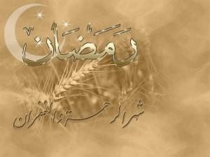 Le jeûne du mois de Ramadan dans ISLAM 2599943592_small_1-300x225