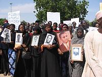 Tchad: une marche populaire pour soutenir le procès Habré  dans ACTUALITES marchehh_077